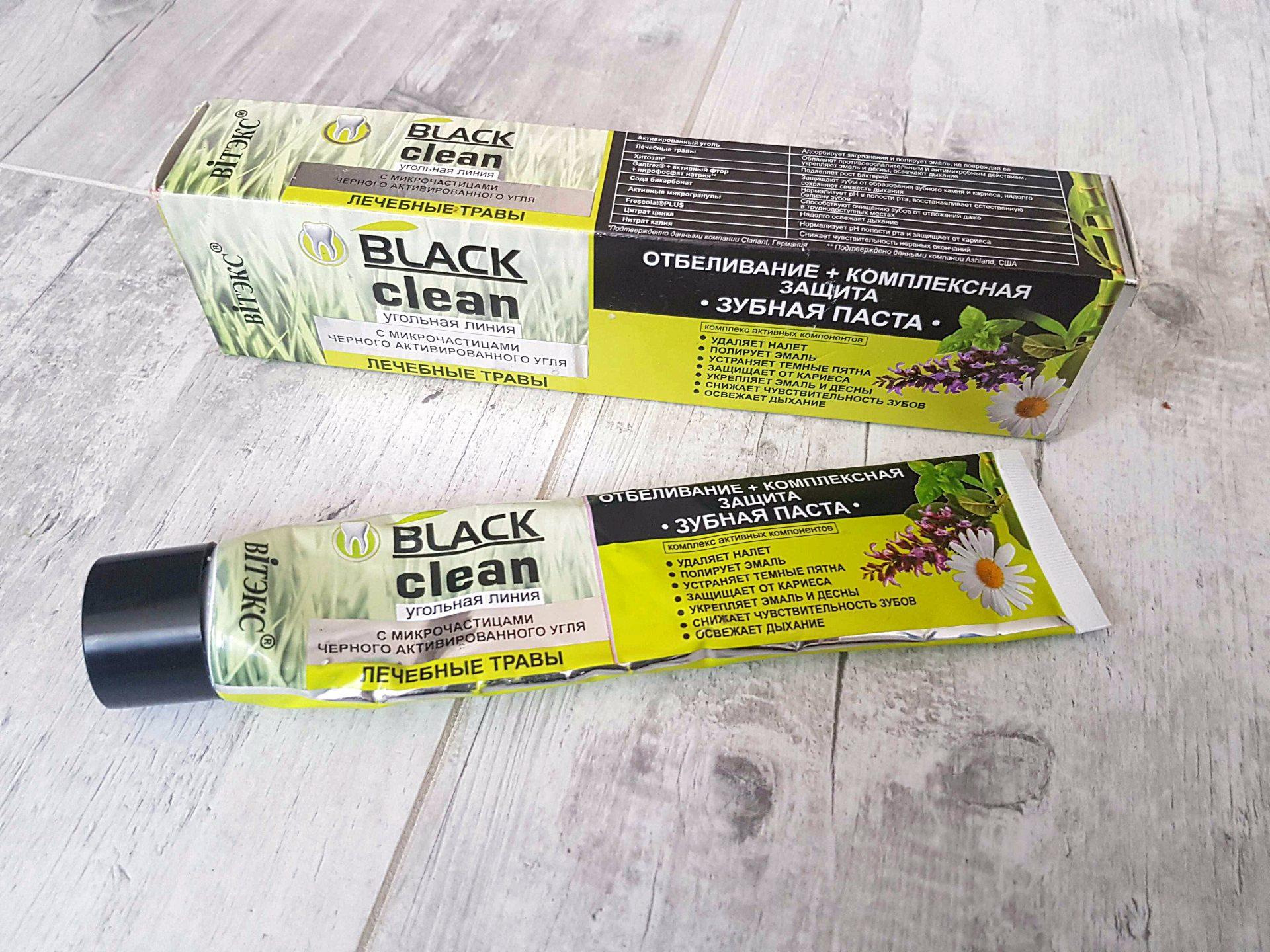 BLACK CLEAN czyli pasta z węglem aktywnym pod lupą